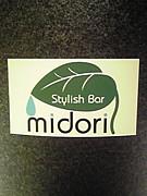 Stylish bar midori