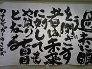 山田高校25期