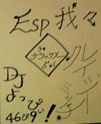 ラ☆テラックス5☆彡