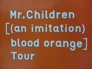 ☆Mr.Children 鹿児島公演☆