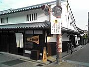 大川珈琲屋