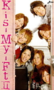 Kis-My-Ft2 with ジャニーズJr.
