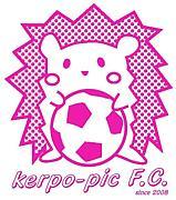 ケルポピックF.C.
