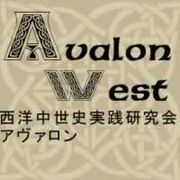 -Avalon Westliches Land-