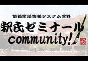 文教大学 釈氏研究室