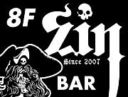 BAR ZIN(歌舞伎町)mixi支店