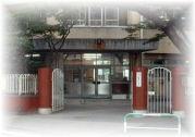 紅葉小学校