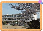 浜松市立花川(吉野)小学校