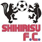 志木栗鼠FC