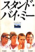 ◆映画同好会◆