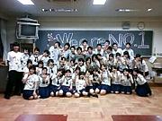 3年良い(E)組★
