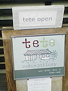 tete cafe + gallery