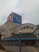 ラピアLAPIA