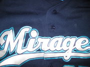 立命館 mirage