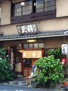 千代田の札幌