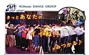 M.Dream  DANCE GROUP