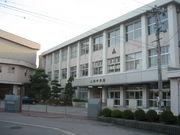 入善中学校