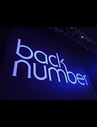 【back number  中部】