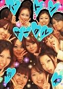 Nakamura☆BATON circle