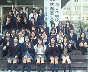 新発田南高校音楽部