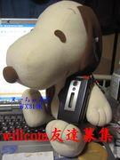 WILLCOM友達IN関西