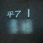 鈴鹿高専 H7I