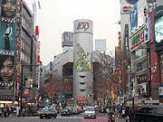 渋谷倶楽部