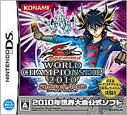 遊戯王World Championship 2010