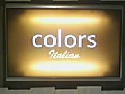 イタリアンレストラン colors