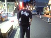 愚連隊  basketball team