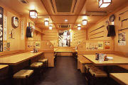 味餃子専門店 『味奉行』
