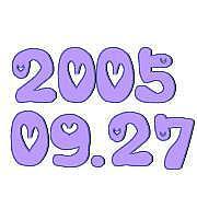 2005年9月27日生まれ