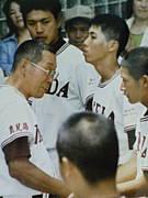 池田学園池田高校野球部