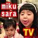 MIKU SARA TV