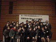 南山大学・藤本ゼミ(99年度)
