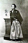 興国乃志士団