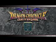 FINAL DRAGON CHRONICLE