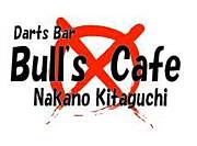 Bull'sCafe中野北口