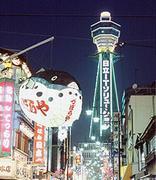 新世界の串カツは日本一!