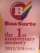 ★ Boa Sorte ★