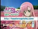 hayatenogotoku.com