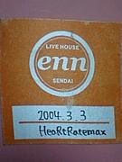HeaRtRatemax
