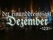 12月31日