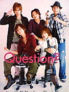 ★Question?〜道産子ver.〜★