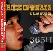 ROCKIN☆KATZ(ロッキン☆カツ)