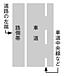Road Side★路側帯