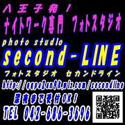 second-LINE