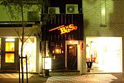 BUSO酒場