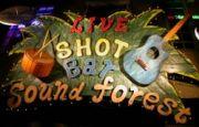 shotbar sound-forest