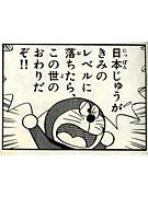 ☆ショウコウ会☆